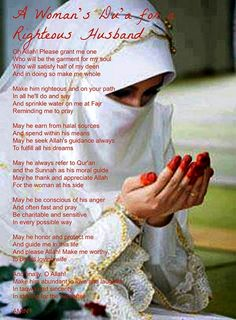 Islamic Prayer for a Good Husband