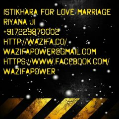 Istikhara for love marriage | How to do or perform istikhara for love
