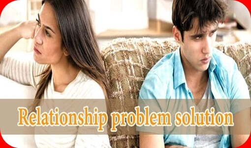 Wazifa for love relationship problems | Love relationship problem solution