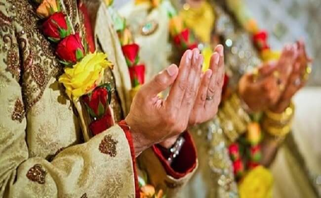 Wazifa for quick love marriage | Strong wazifa for love marriage