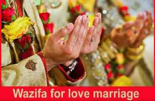 Wazifa for love marriage | Wazifa for love nikah | wazifa specialist