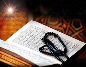 Tackle Problems Using Islamic Ruqyah Treatment