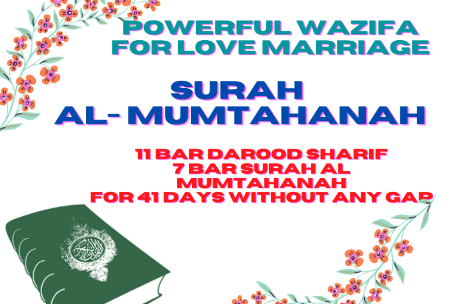 powerful wazifa for love marriage to agree parents in urdu