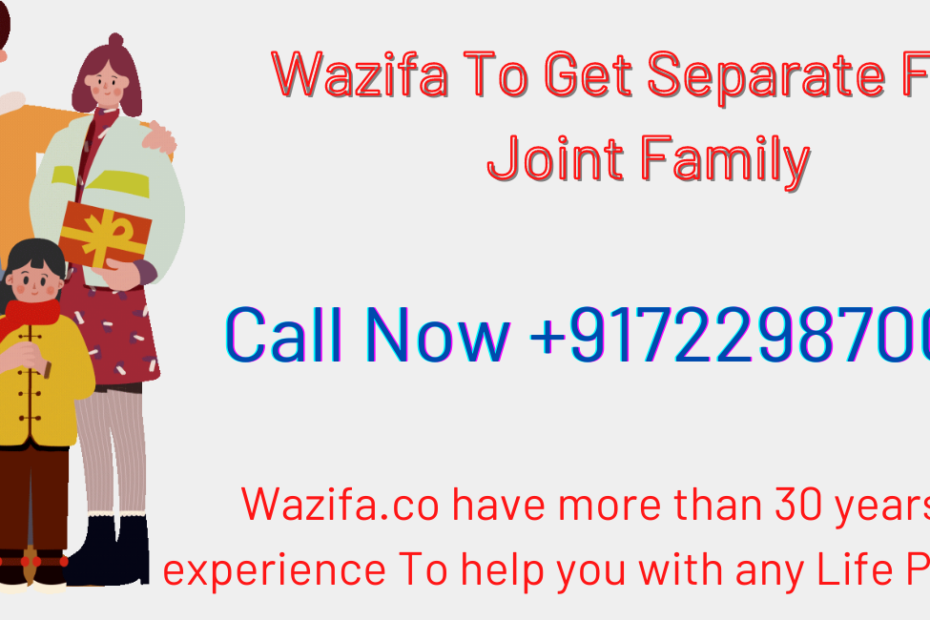 Wazifa To Get Separate From Joint Family